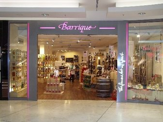 Barrique Hannover